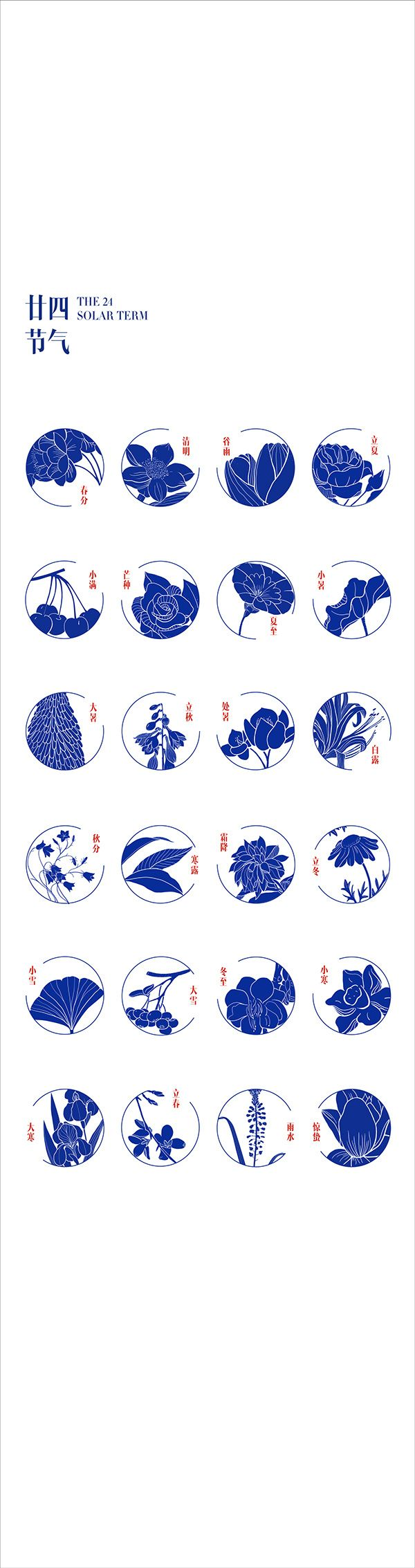 Chinese Lunar Calend...@朝九晚十采集到东方(170图)_花瓣