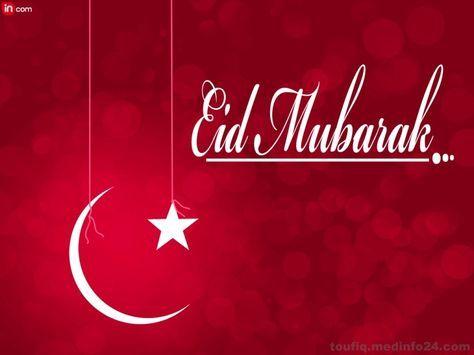 Eid Mubarak Wallpapers 2015