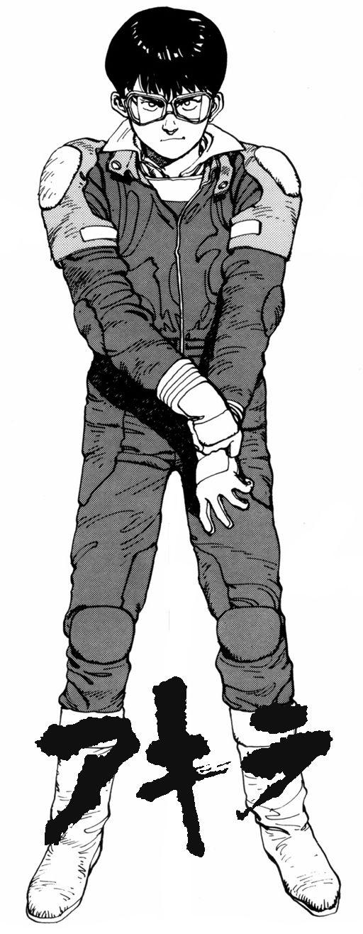 Akira by Kaneda Shotaro | アキラ - 金田正太郎