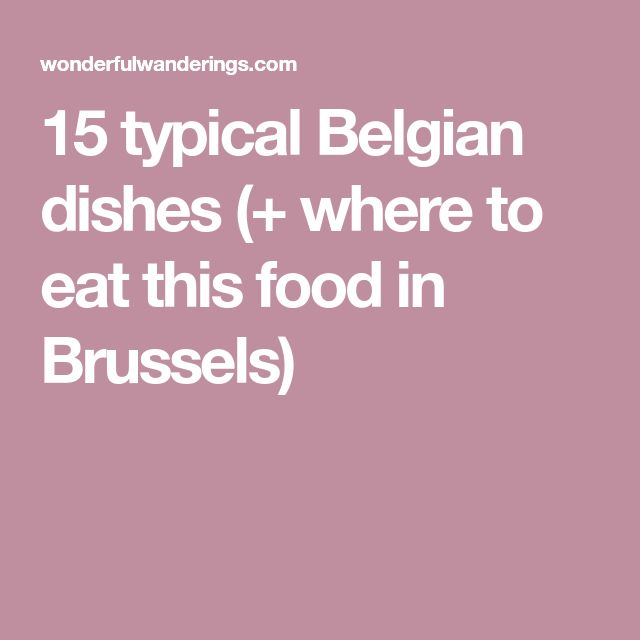 15 typical Belgian dishes (+ where to eat this food in Brussels)