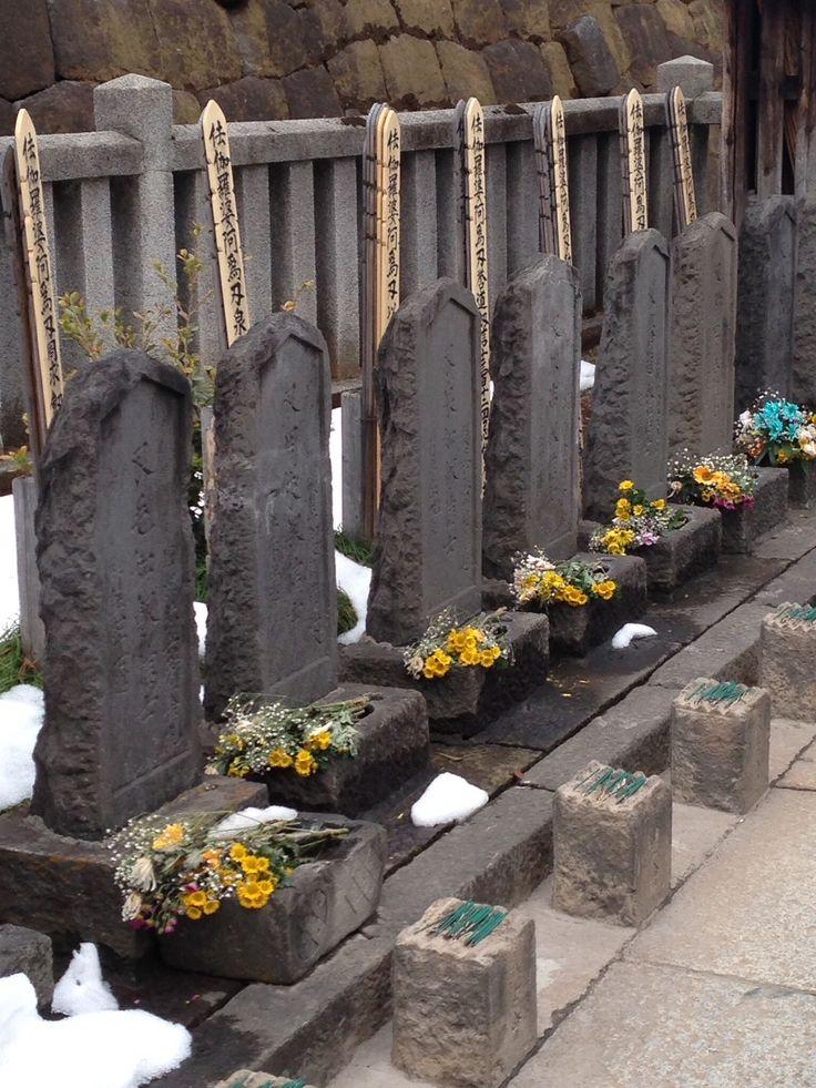 Graves of the 47 Ronin at Sengakuji temple, Minato-ku, Tokyo
