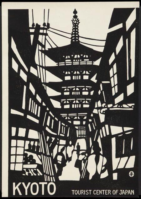 illustration japonaise : Mikumo, affiche de tourisme, Kyoto, 1963, noir-blanc