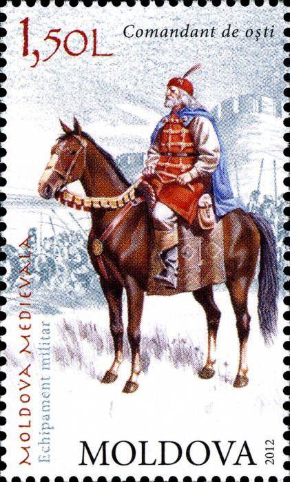 Medieval Army Commander