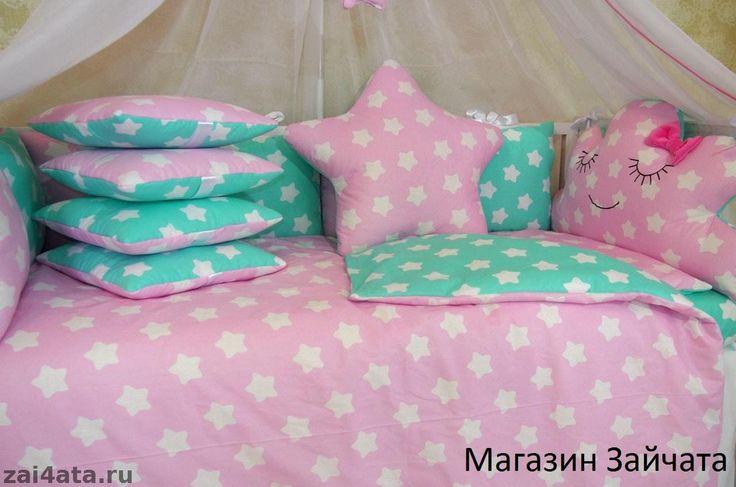 Набор в кроватку с подушками-бортиками