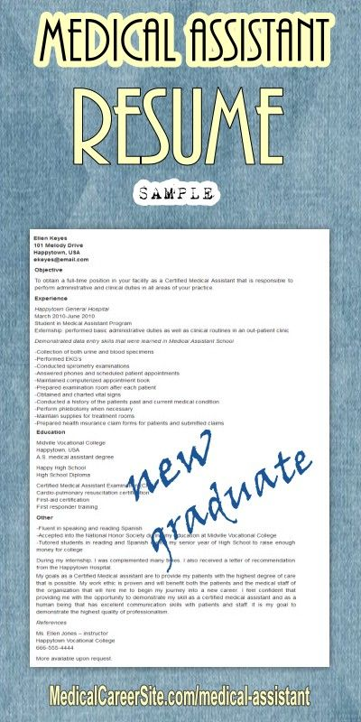 10 best Medical Assistants images on Pinterest Medical assistant - sample resume for medical assistant