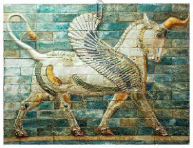 Крылатый буйвол. Суса, Иран