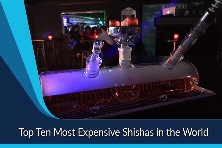 In this article, we will talk about top 10 most expensive shishas in the world. There are different things which are introduced with the latest technology