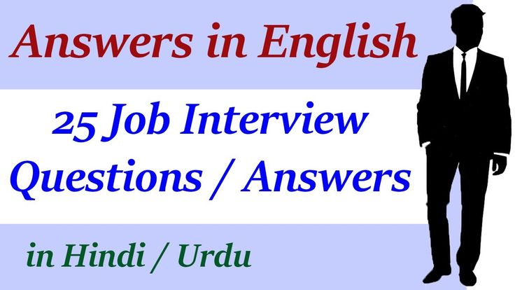 Captivating Top Job Interview Questions And Answers In English Through Hindi नौकरी क.