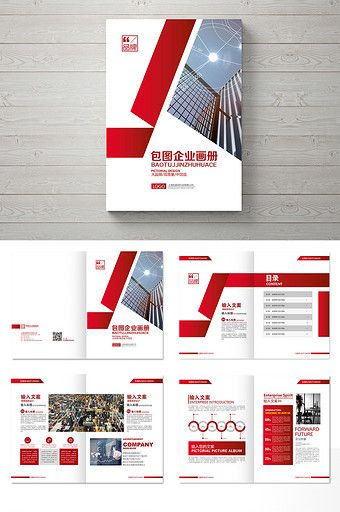 Red gradient fashion financial technology Brochure design#pikbest#templates