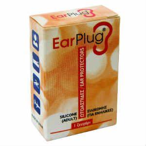 Vitorgan Earplug Ωτοασπίδες Πλαστικές - Σιλικόνης ενηλίκων 2τμχ