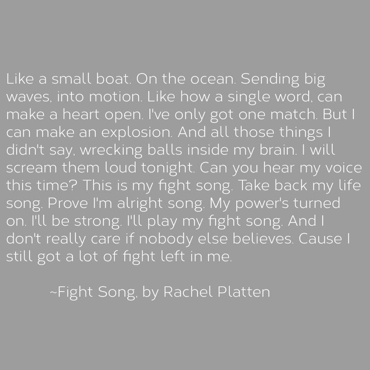 photograph relating to Fight Song Lyrics Printable identified as A lyric versus the music Beat Music as a result of Rachel Platten. 1 of