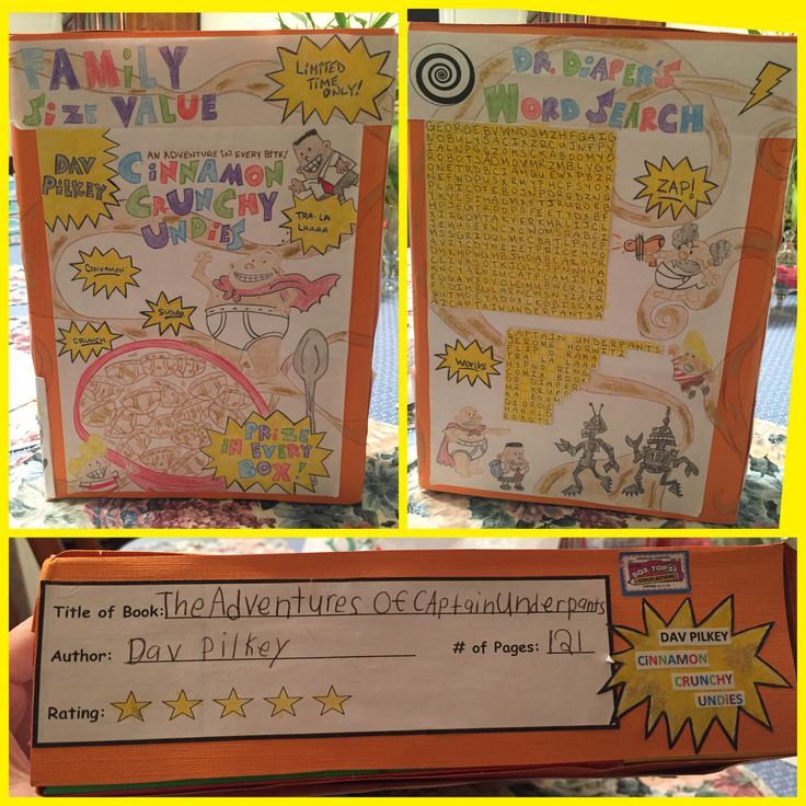 24 Best Cereal Box Book Report Images On Pinterest Book
