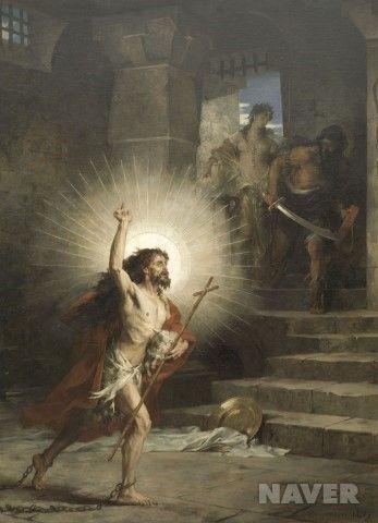 성요한의 죽음