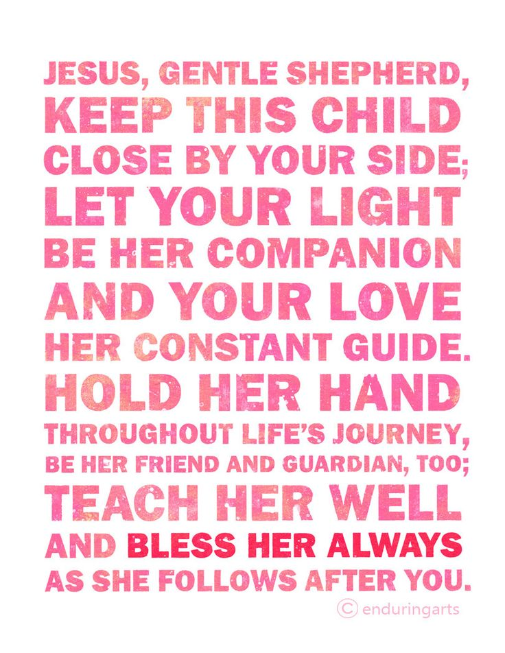 baby blessing quote - photo #35