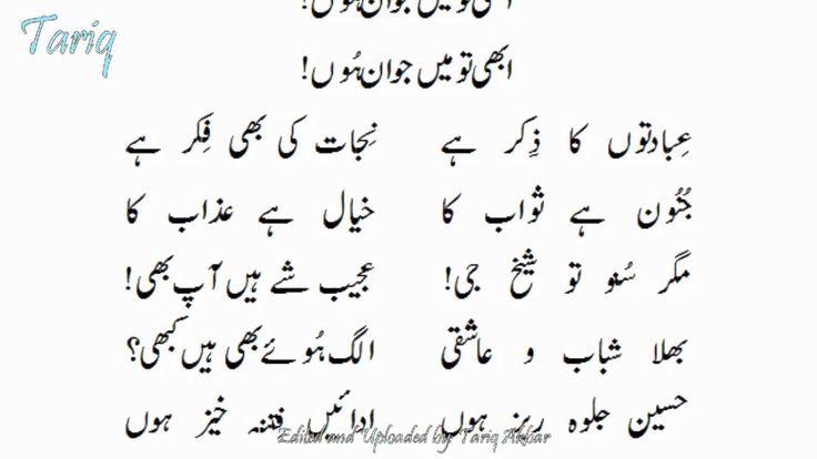 hafeez jalandhari: abhi to mein jawaan: malika pukhraj (ed) ابھی تو میں ...