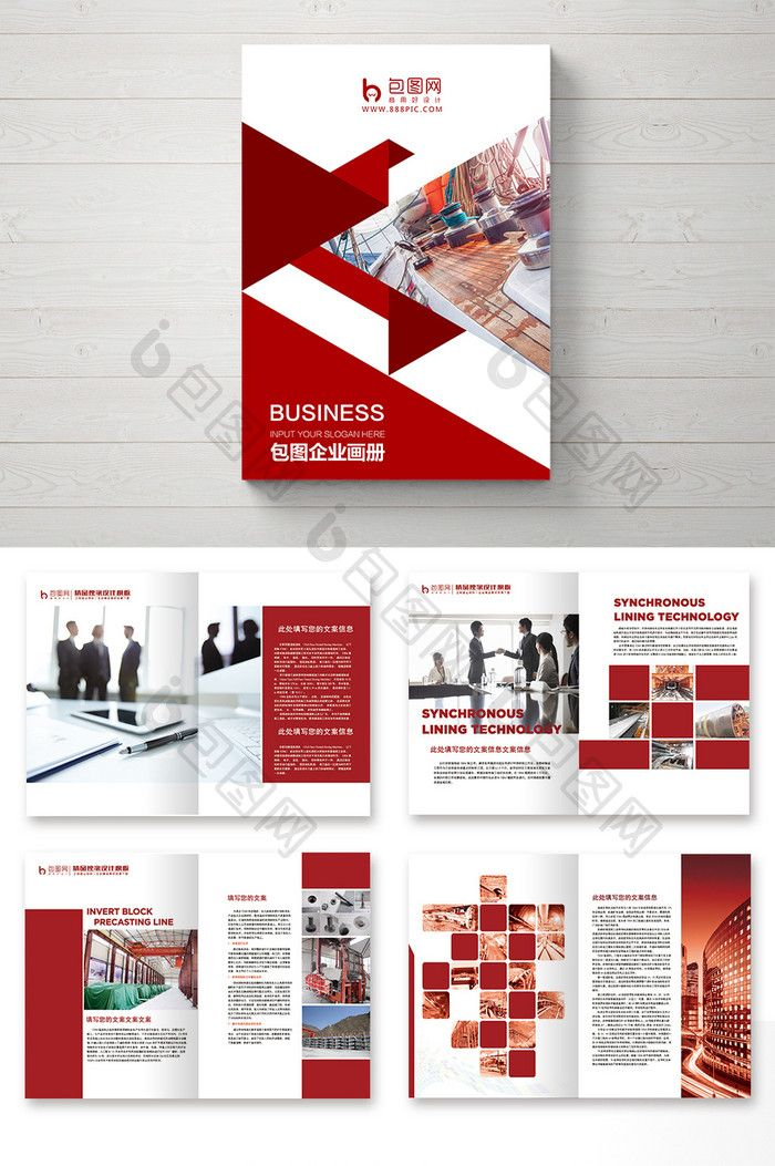 Modern Universal Package Red Business Brochure #brochure #templates