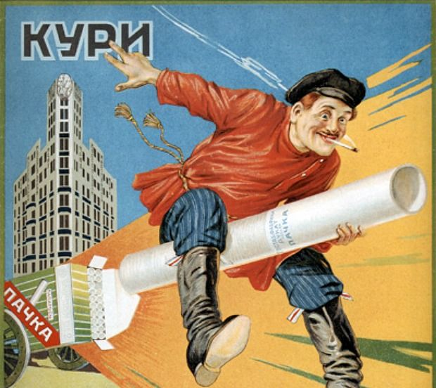Wonderful and Weird Vintage Ads From Russia