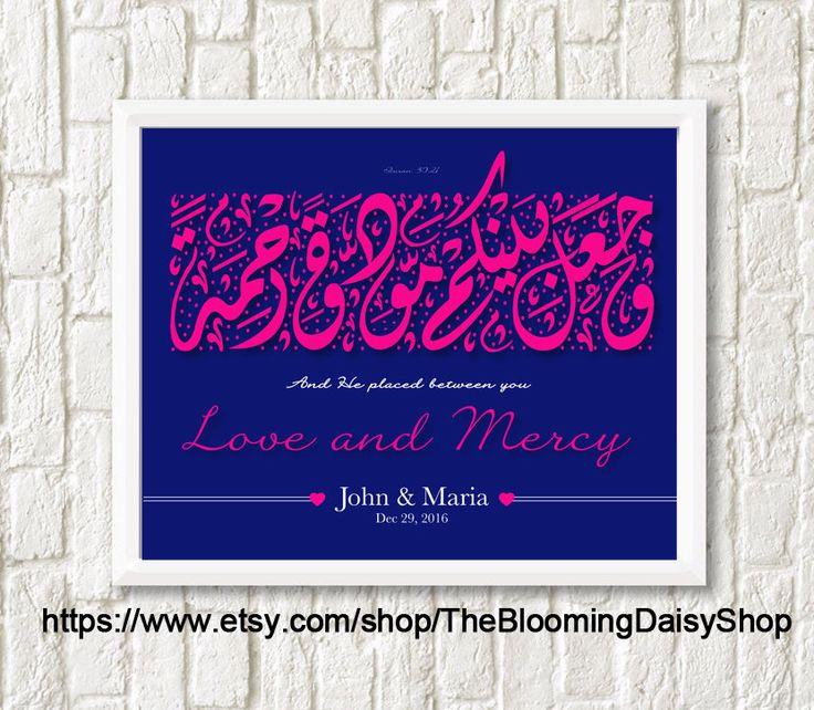 Islamic Wall Art Islamic Print Islamic Art Ramadan Eid