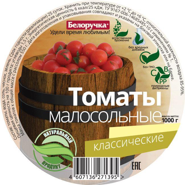 Квашения, соления и маринады от производителя - Польза или вред