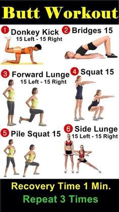 Butt exercises: donkey kick, bridges, forward lunge, squat, pile squat, side lunge