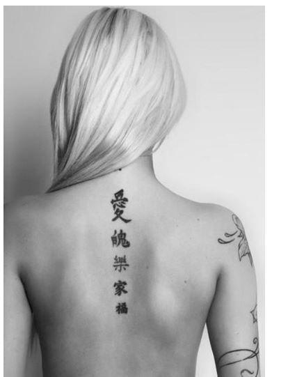 coreano tatuado