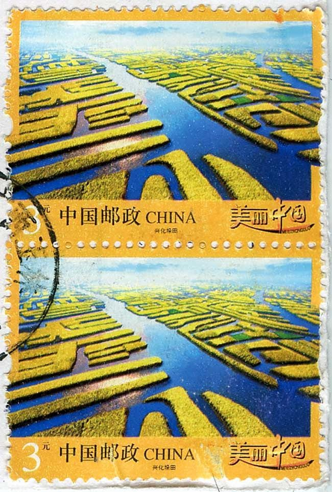 Stamps from China.