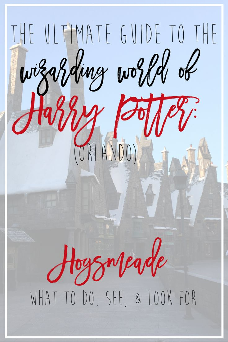 The Ultimate Guide to the Wizarding World of Harry Potter Orlando : Hogsmeade Edition! There is so much to do, see and experience in Hogsmeade, including several rides, hidden details and shops! This guide will give you the rundown on all the rides, shops and details to look for, along with pictures and tips so you can plan your day accordingly and make the most out of your visit to Harry Potter World, Hogsmeade! // Hey There, Chelsie