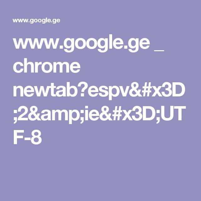 www.google.ge _ chrome newtab?espv=2&ie=UTF-8