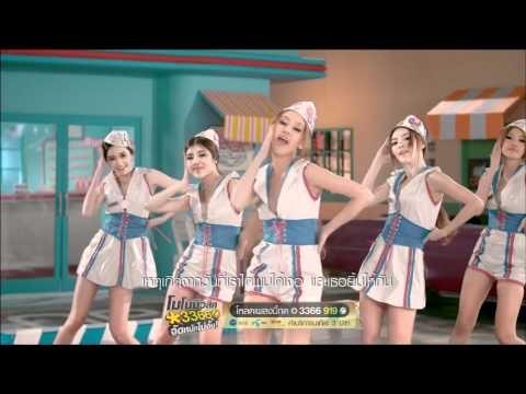 Magic Hour : G-TWENTY [Official HD MV]