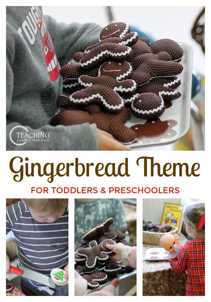 A collection of gingerbread theme activities for toddlers and preschoolers for the classroom or homeschool.