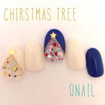 きらきらイルミネーションのクリスマスツリー。 ホワイトとネイビーで大人っぽく。