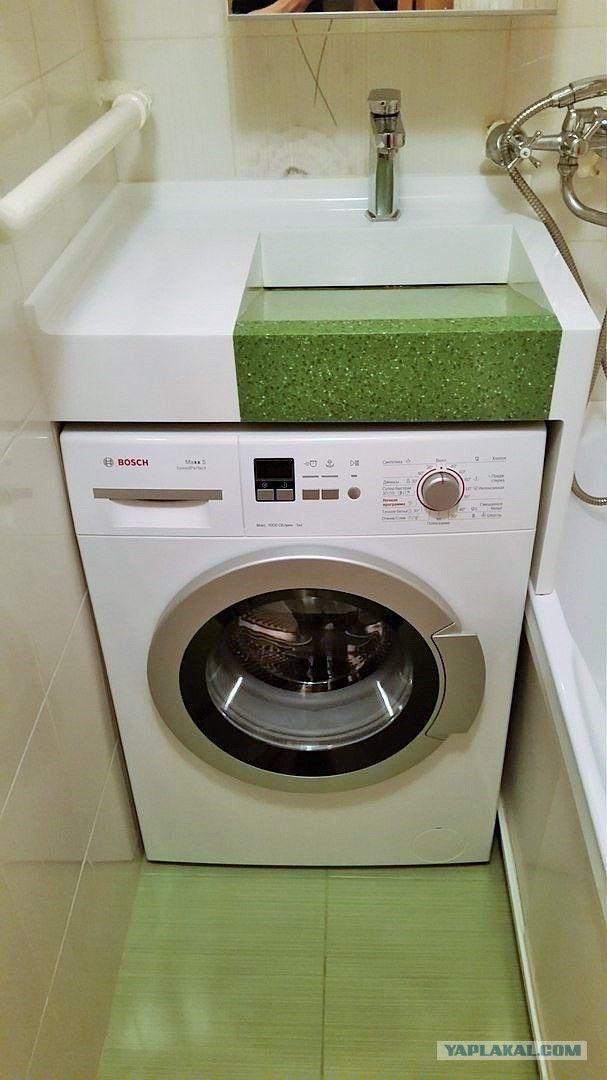 Über die Waschmaschine sinken Viktor Volkov Kleine