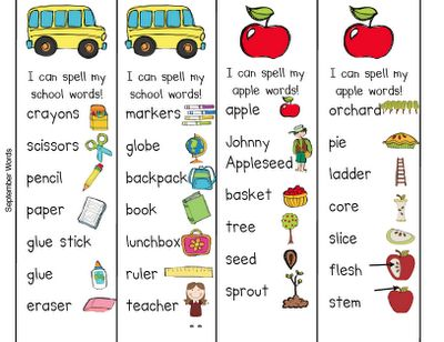Kindergarten Smiles: Back to School Blog Hunt: Thematic Word Work Cards