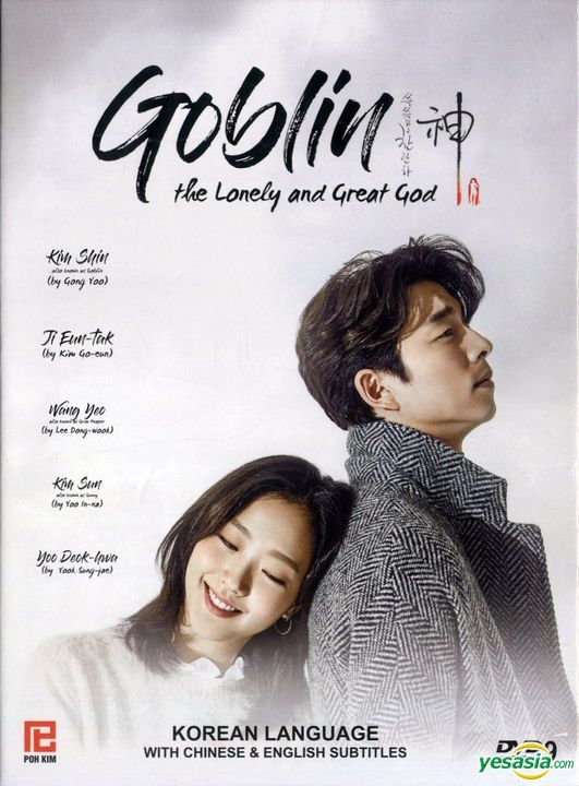 Goblin The Lonely And Great God Dvd Goblin The Lonely And Great God Goblin Korean Drama Goblin