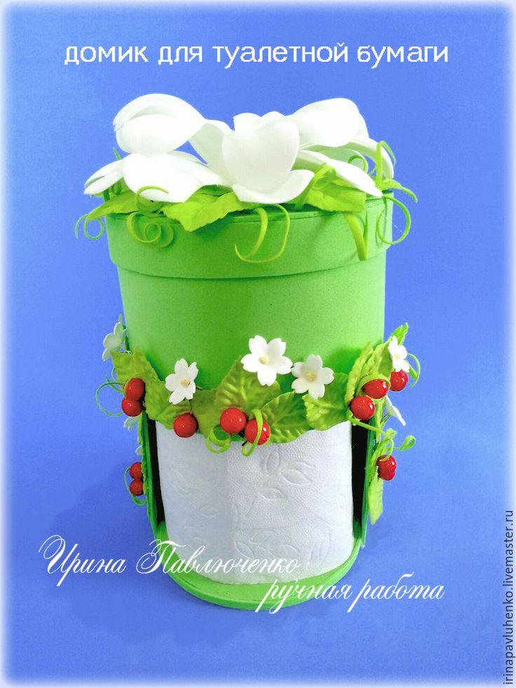 Купить Домик для хранения туалетной бумаги - комбинированный, держатель для бумаги, хранение чая, ягоды и листья