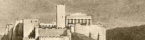 http://www.eie.gr/archaeologia/gr/video.aspx «Αιδ' Εις Αθήναι …η πριν πόλις» Ιστορικό ντοκιμαντέρ - αφιέρωμα στα νεοκλασικά σπίτια της Αθήνας με κείμενα Γιάννη Τσαρούχη και εικόνες Σπύρου Βασιλείου, διαρκείας 20΄, έτος παραγωγής 1980.