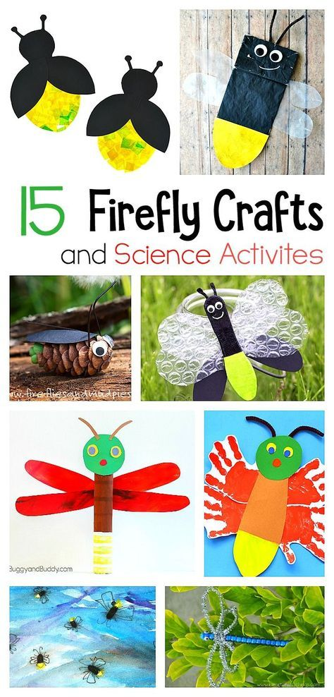 15 Firefly Crafts for Kids- including glowing lightning bugs, handprint firefly, fireflies made from cardboard tubes, pinecones and more. Great ideas for STEM / science ideas for summer!