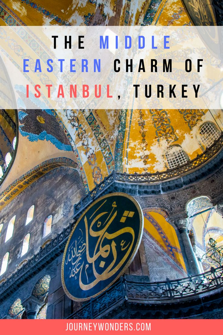 At the eastern end of Europe, you will find Istanbul, Turkey, one of the most amazing cities in the entire world. Come and explore it/