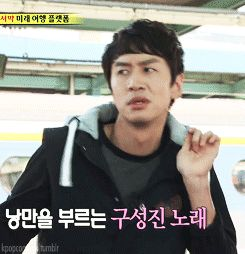 Kwang Soo gif. He takes dancing seriously, you guysss.