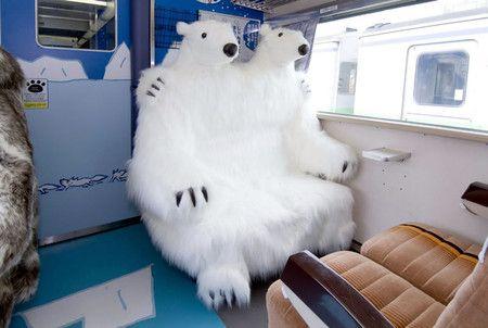 bear seat | train