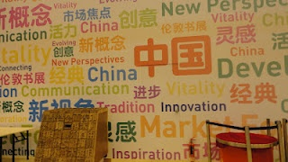 China was the focus of LBF 2012.