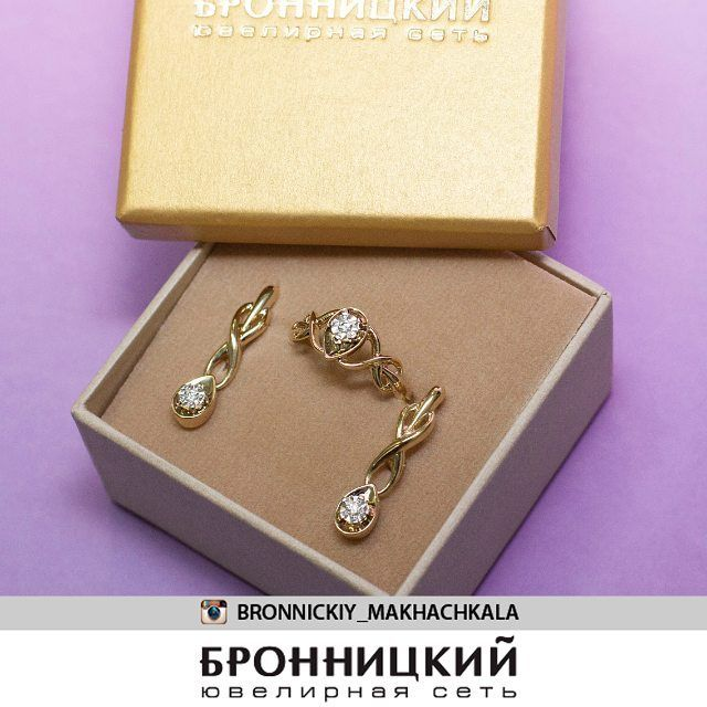 Шикарный комплект из золота с оригинальным плетением в виде знака бесконечности станет отличным подарком для каждой девушки! Кольцо (231008ж), цена -16 950рублей, серьги (171008ж), цена -30 580рублей.  #bronnickiymakhachkala #bronnickiy_makhachkala #love #любовь #подарок #бриллианты #золото #gold #golden #кольцо #золотоекольцо #ring #goldring #goldenring #zoloto #jewelry #jewellery #earrings #серьги #сережки #ювелирныеукрашения #бриллиант #diamond #dagestan #дагестан