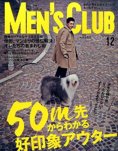 MEN'S CLUB (メンズクラブ) 2015年 12月