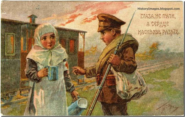 """In contrast to the romance of this World War One recruiting poster, poison gas attacks became a major preoccupation for Russian soldiers and nurses. This one reads, """"Eyes, not Bullets, Can Break a Heart."""""""