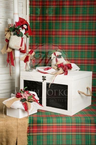 Χριστουγεννιάτικο σετ βάπτισης για αγόρι και κορίτσι με χιονάνθρωπο