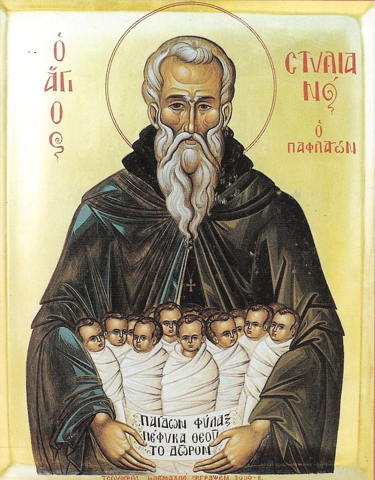Full of Grace and Truth: St. Stylianos of Paphlagonia the Righteous
