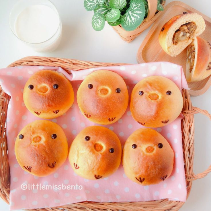 Curry bread chicks