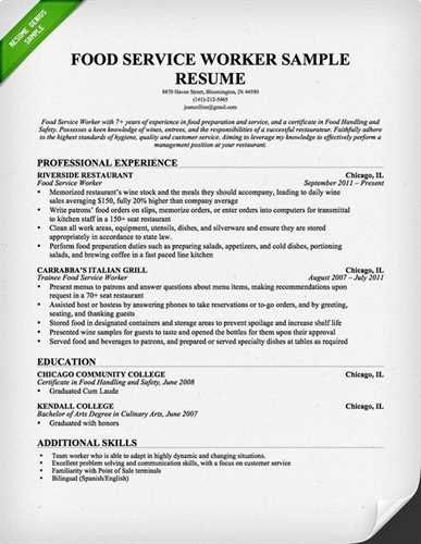 use the above sample food server resume help you customize and unforgettable team member examples stand out