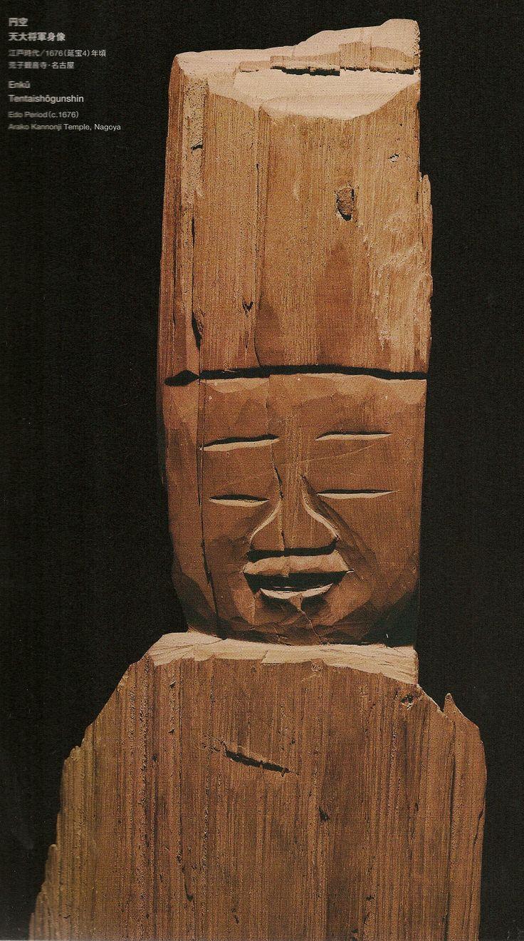 Enkû - Tentaishôgunshin. The smile in japanese Art - from the Jomon Period to the Early Twentieth Century.