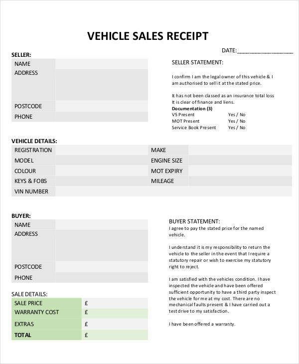 Pin By Am Kam On Dd Invoice Template Templates Cars For Sale